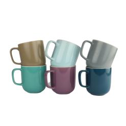 Orange85 Koffiekopjes Set van 4 Gekleurd Porselein 400ml